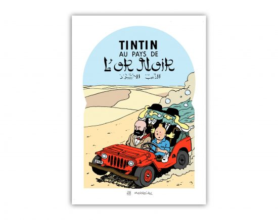 Lámina portada falsa de Tintin en el país del oro negro. Ilustración digital - Dibujo