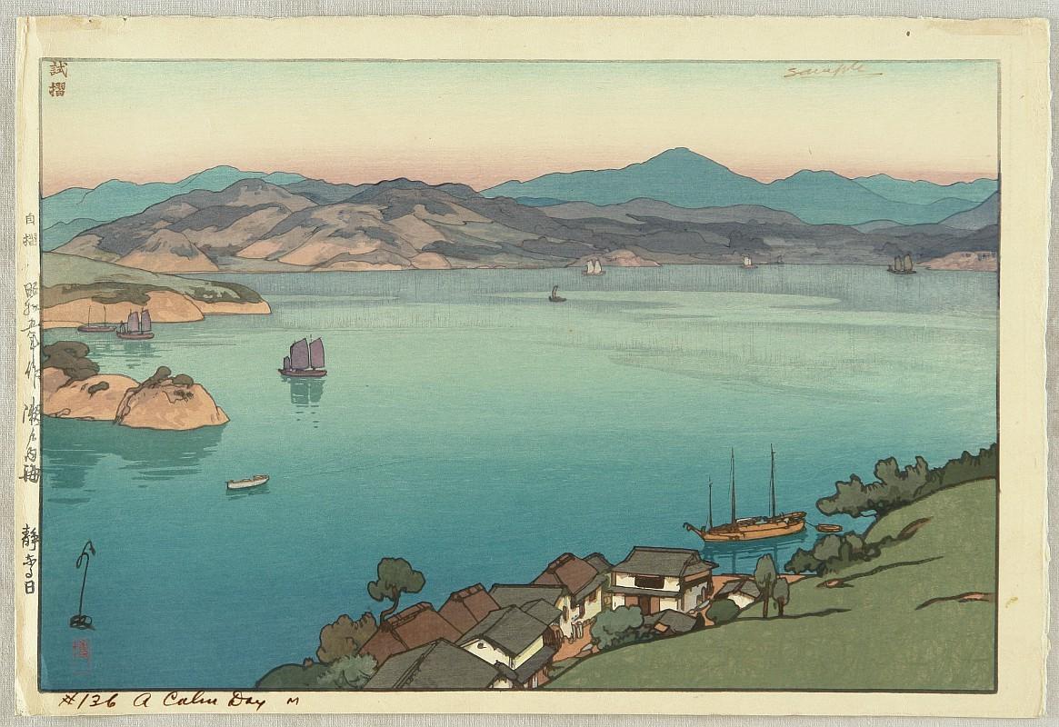 Ilustración del mar (o un lago) en Japón. Xilografía ukiyo-e