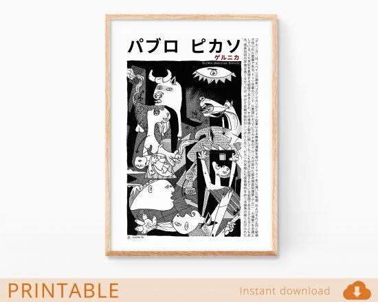 Lámina para imprimir con una imagen del cuadro de Pablo Picasso el Guernica. Láminas decorativas digitales para descarga directa e instantánea. Ilustración en blanco y negro