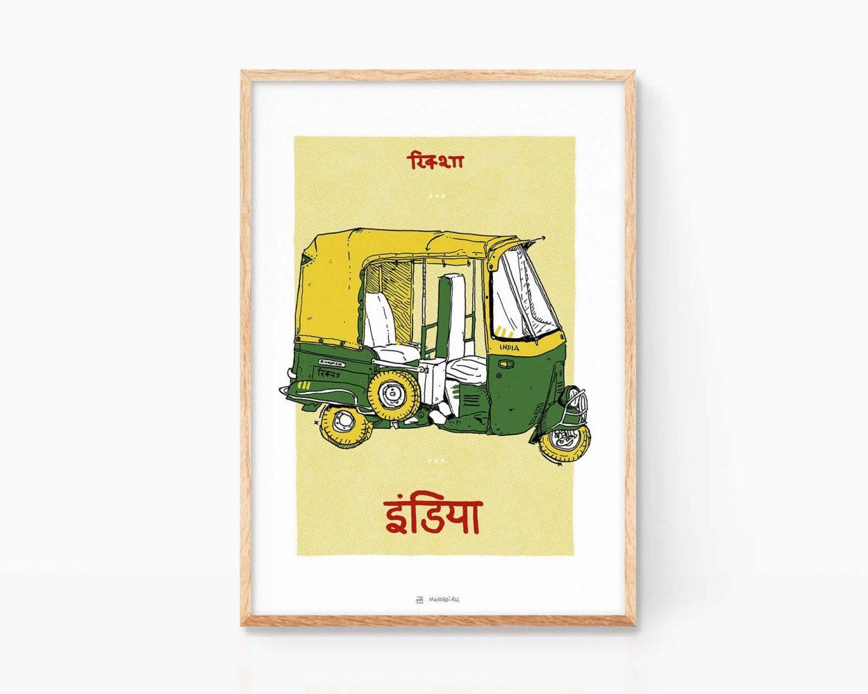 Lámina decorativa con un dibujo de una rickshaw (tuk tuk) de la India. Ilustración de viaje. Cuadro para enmarcar.
