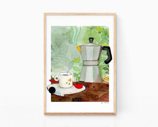 Lámina con un dibujo en acuarela de una cafetera y una taza de café. Cuadro para decoración de cocinas y cafeterías.