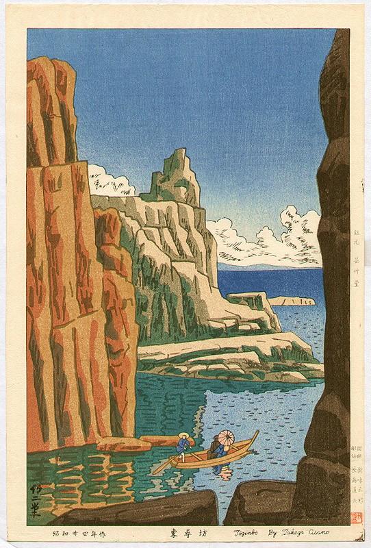 Estampa japonesa ukiyo-e de takeji asano. Dibujo playa japón. Arte asiático.